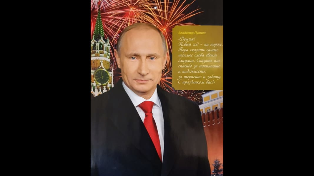 putin calendar december