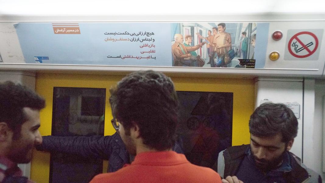 11.tehran-subway.0227.20160227-DSC05222