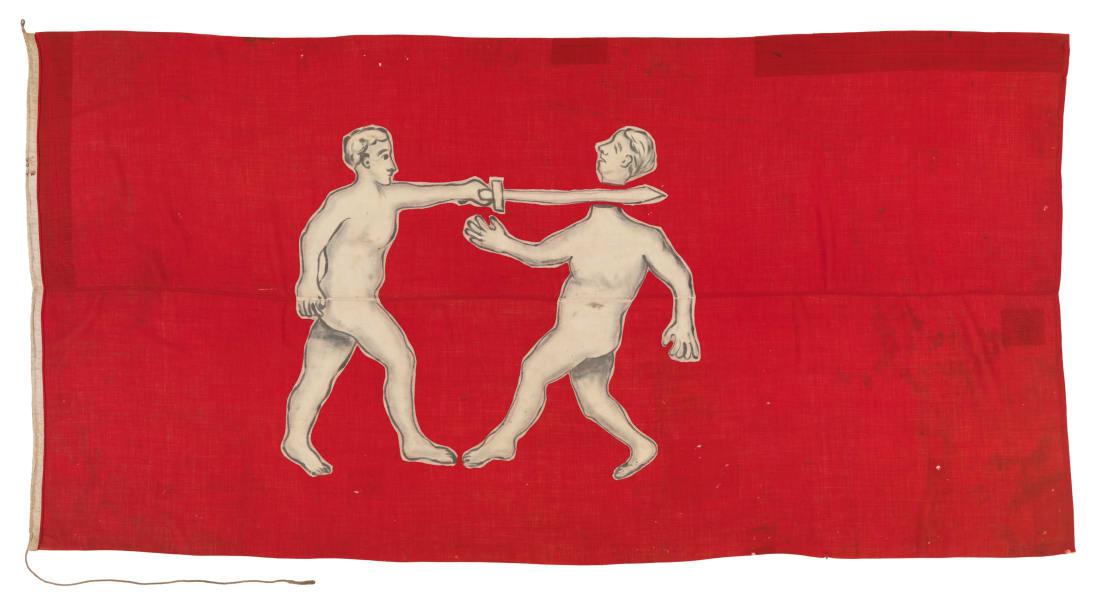maritime museum flag heads