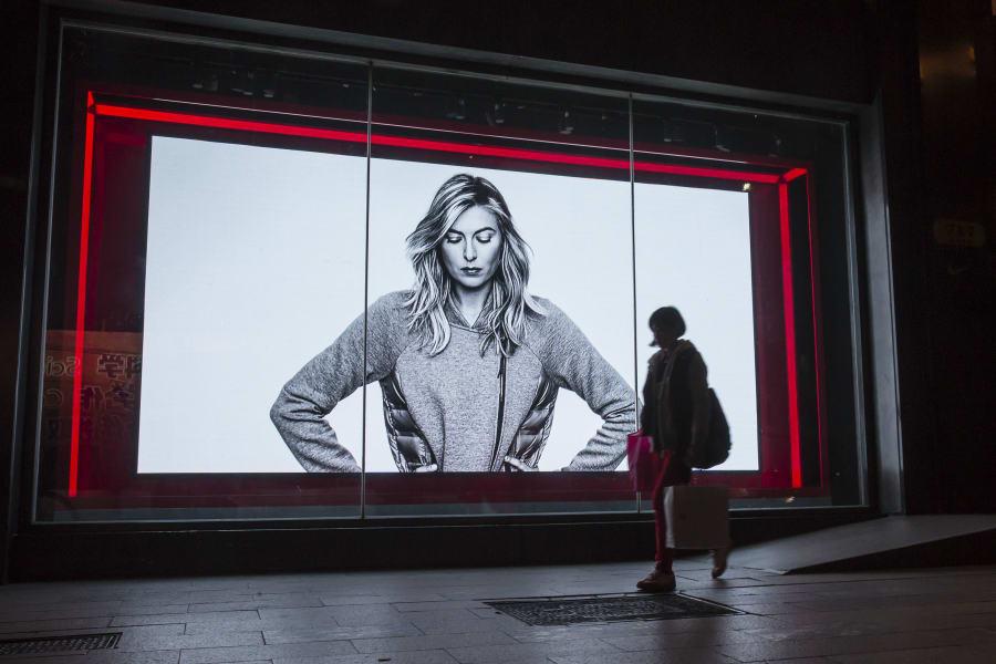 Maria Sharapova advertisement