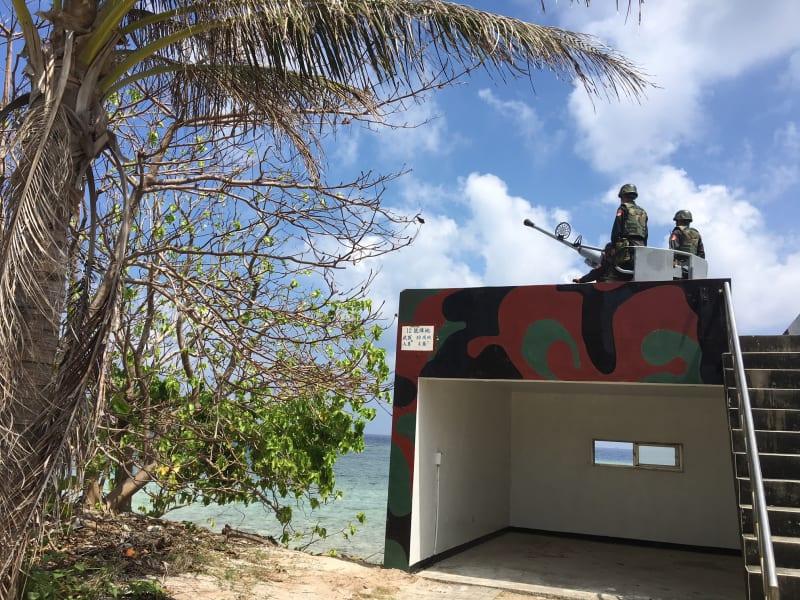 Taiping island Itu Aba 3
