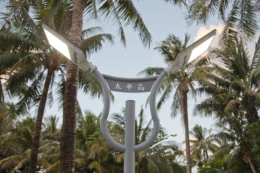 Taiping island Itu Aba 7