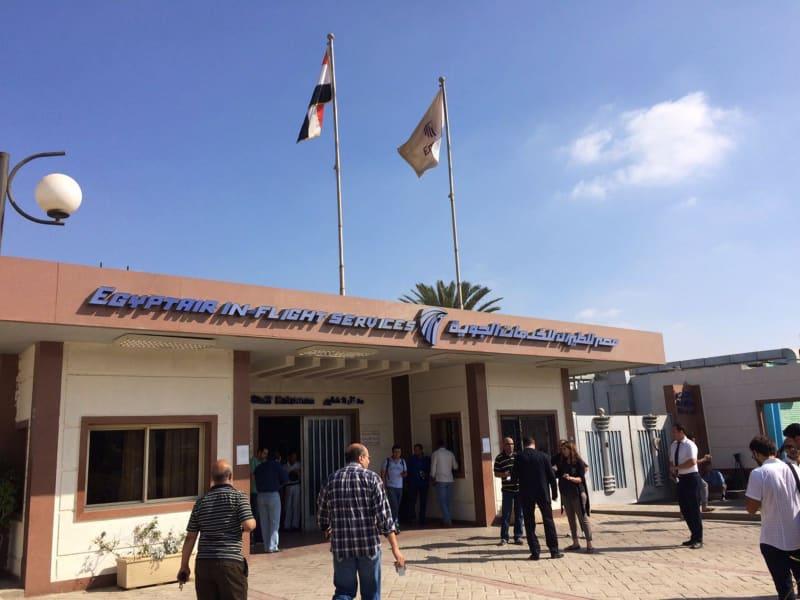 egypt air family hall