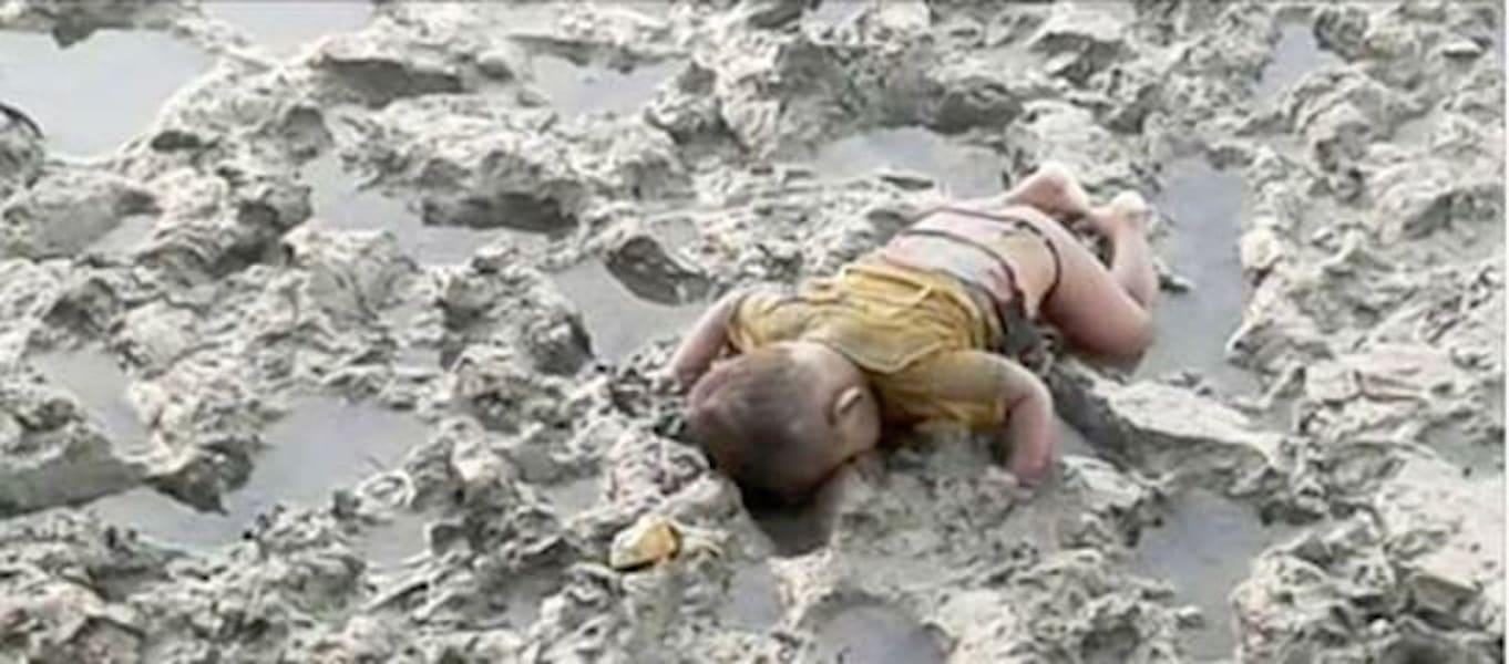 rohingya refugee boy