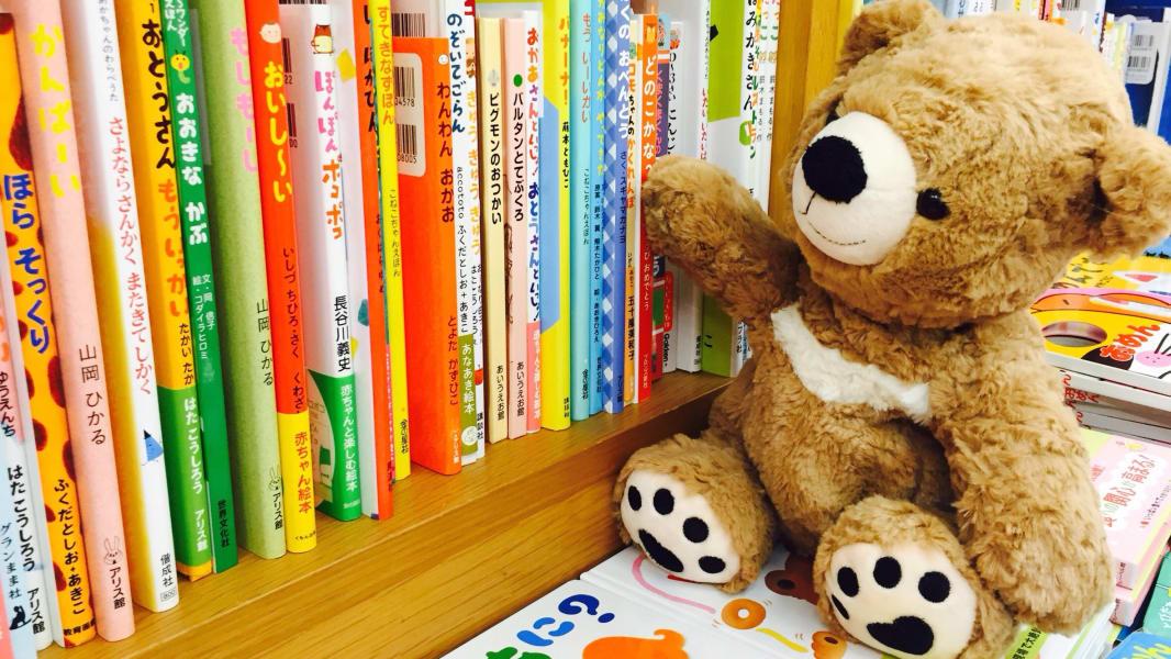 01 stuffed animals reading