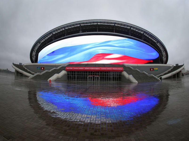 Kazan arena russia world cup 2018 exterior hd screen