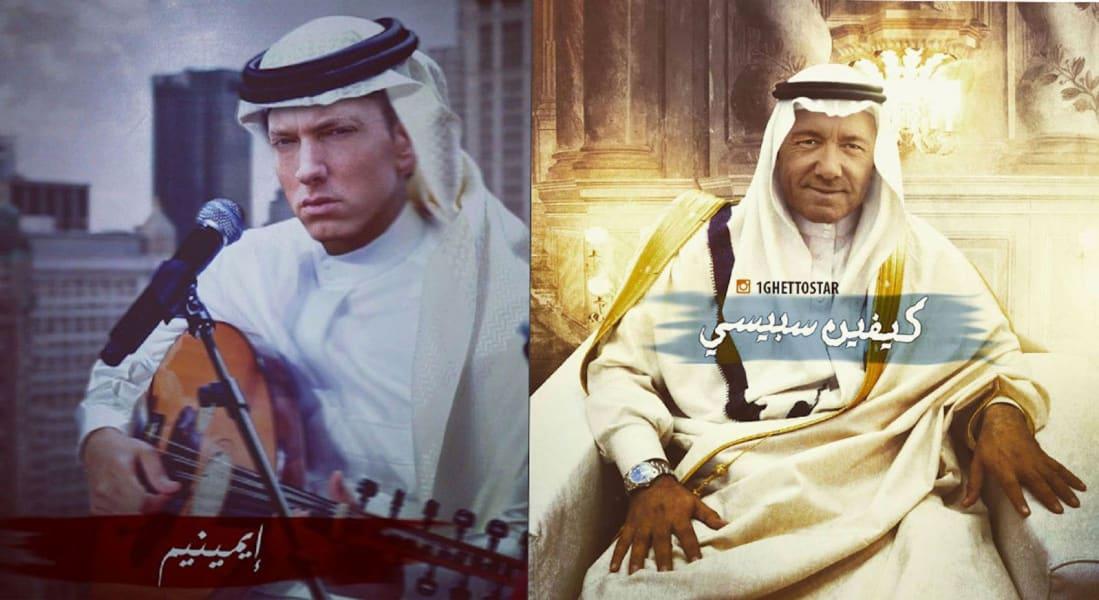 03 bedouin style pop icons
