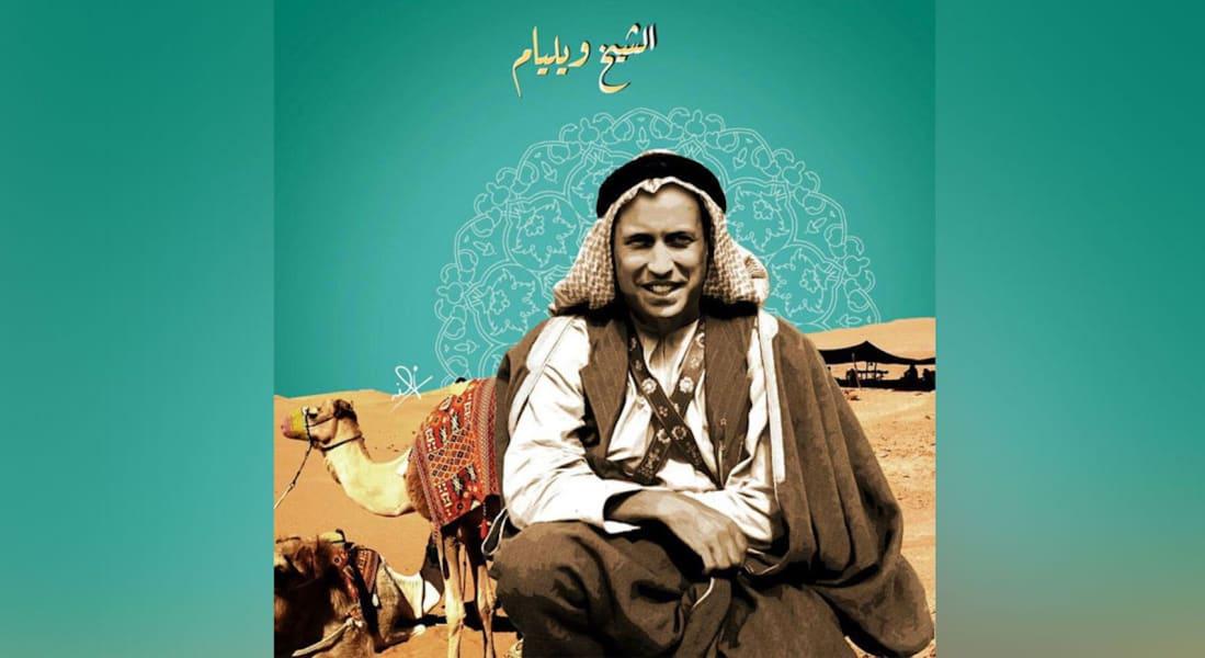 05 bedouin style pop icons