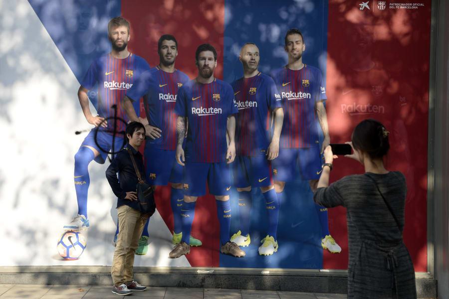 pique poster defaced