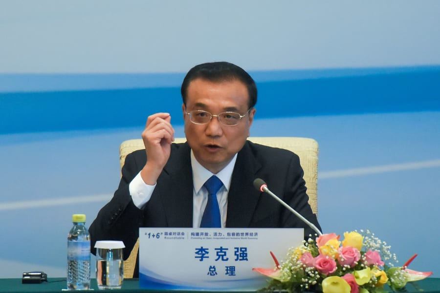 China party congress-Li Keqiang