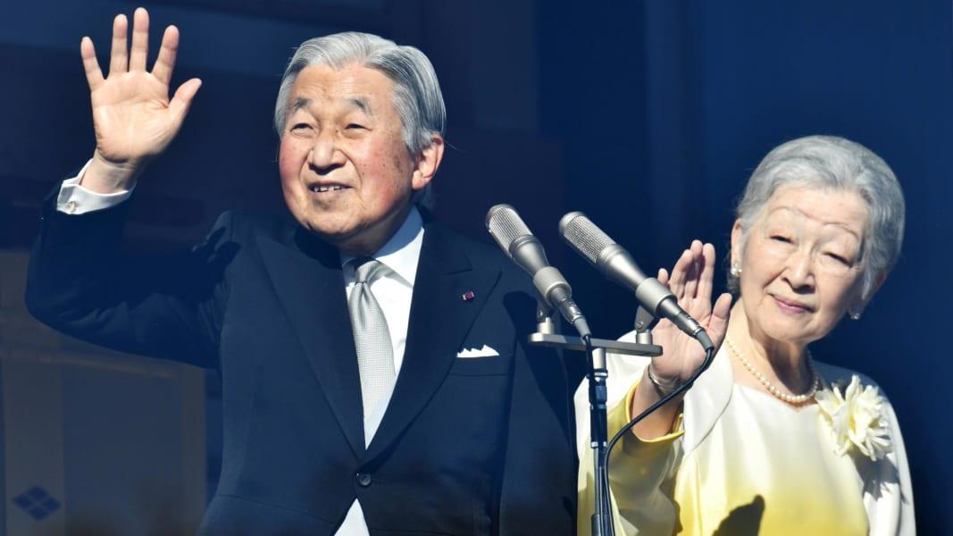 Emperor Akihito Empress Michiko 0102