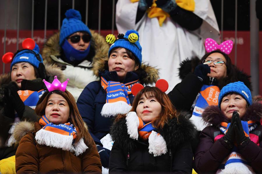 38 winter olympics 0213 fans