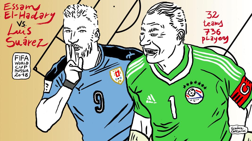 gianluca costantini Suarez vs. Al Hardry