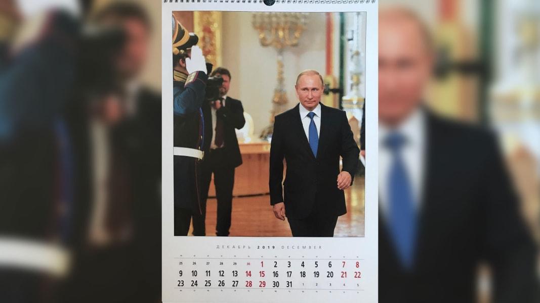 12_Putin 2019 calendar