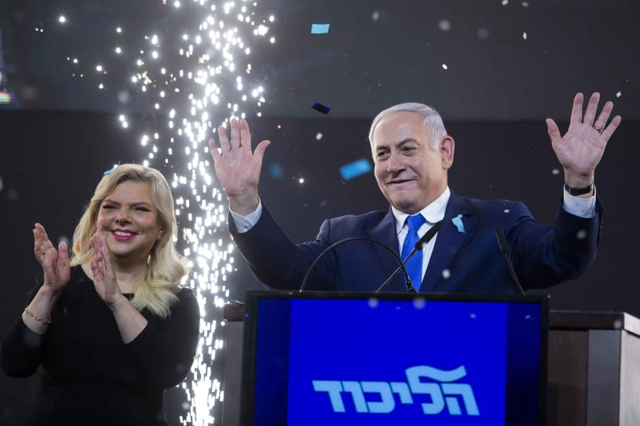 01 Benjamin and Sara Netanyahu 04102019