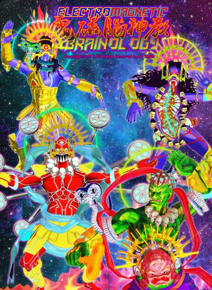 Lu Yang Electromagnetic Brainology 4