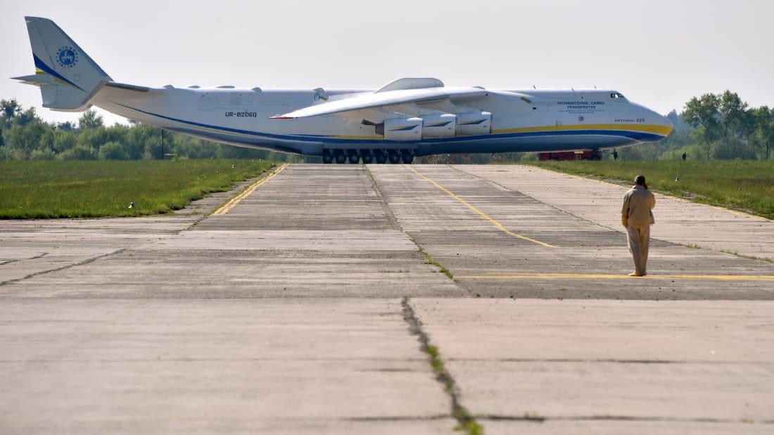 06 antonov mriya cargo jet
