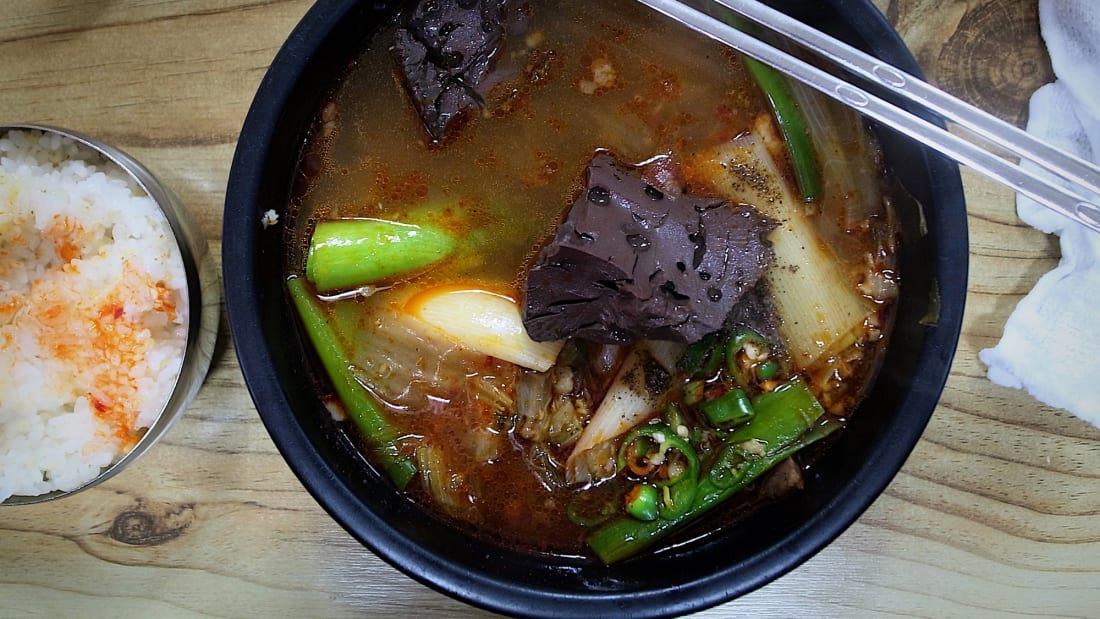eat korea best food Andong - Seonji Gukbap