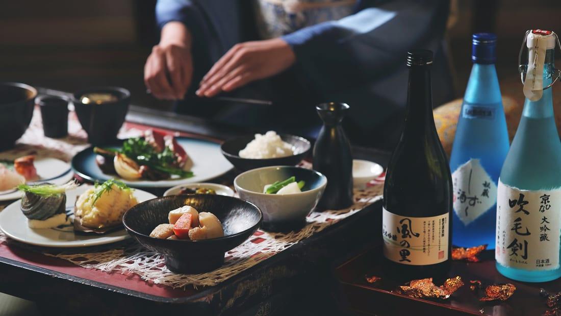 Ozu Castle Town Dinner 1