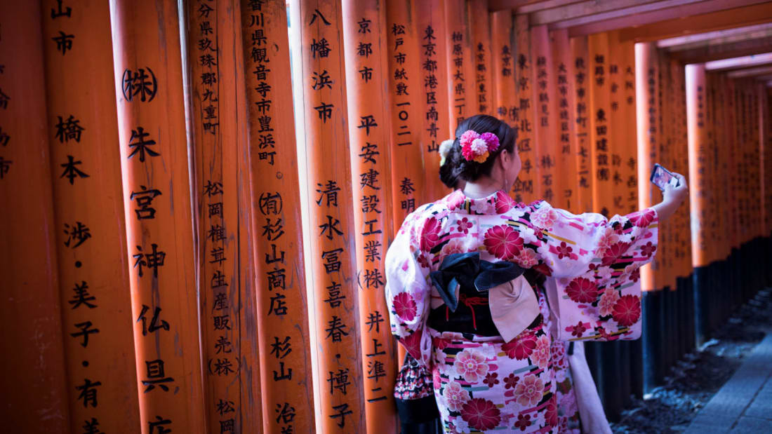 Japan offers a heady mix of the cutting edge and deeply traditional