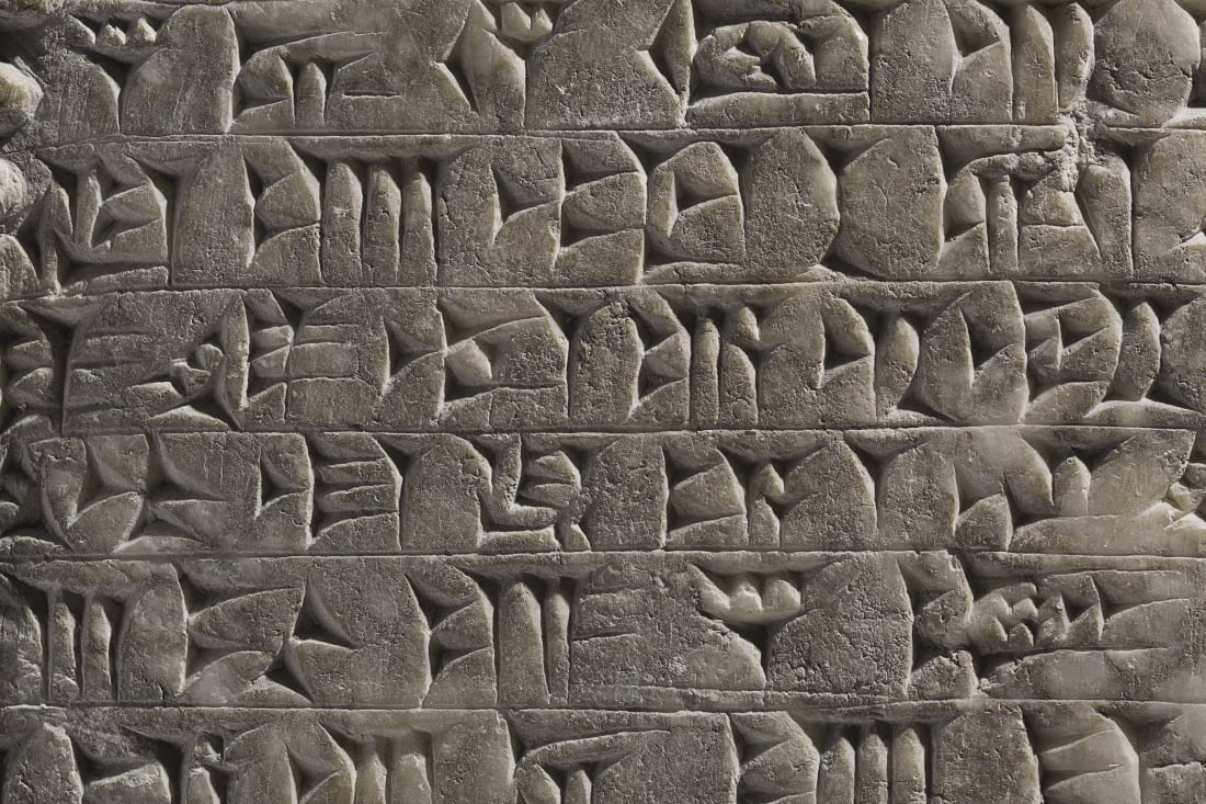 Assyrian relief panel_9