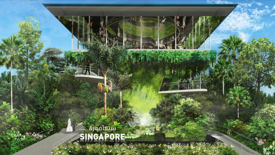 singapore expo 1