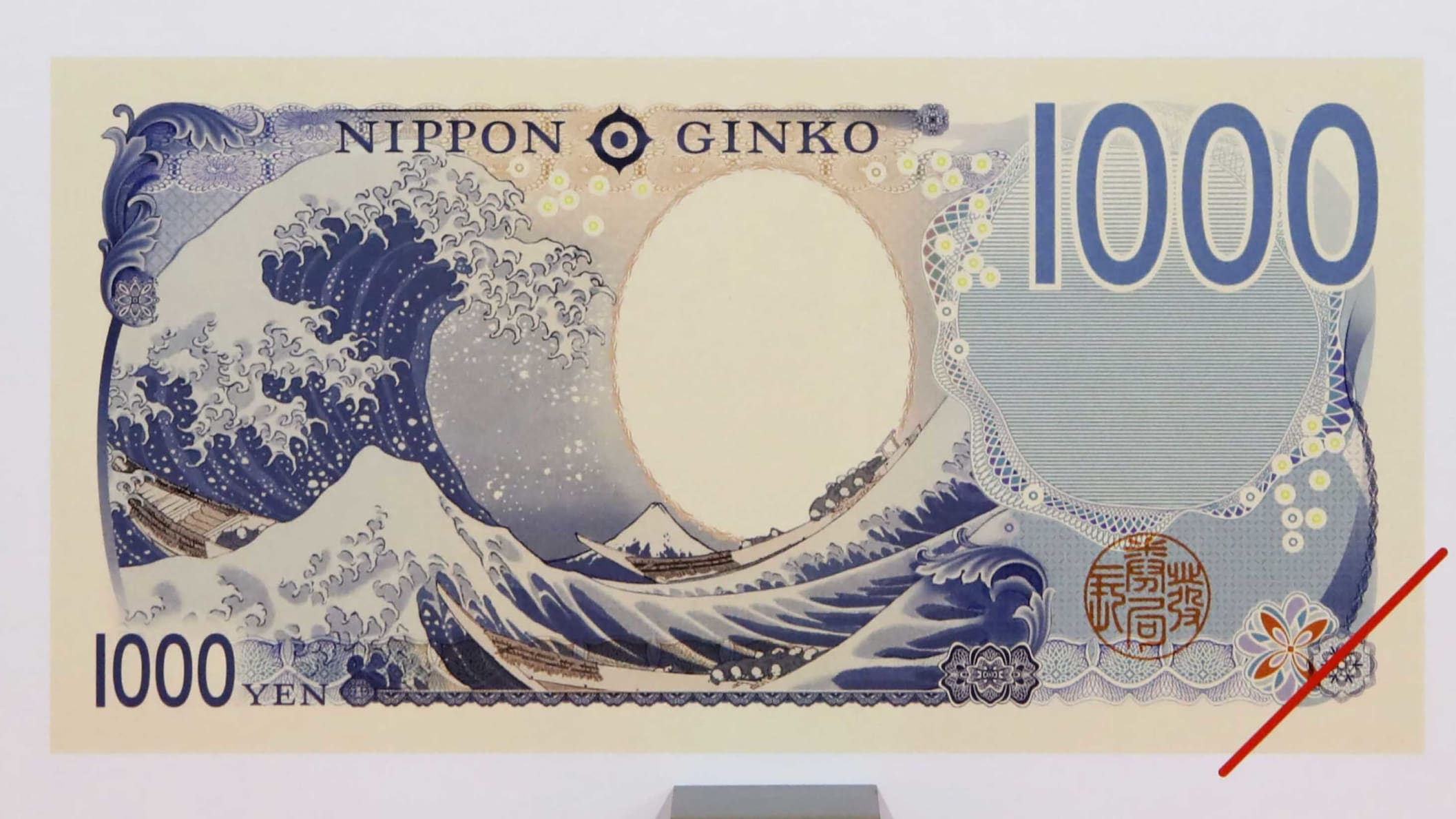 日本要换纸钞了 令和新钞要来了