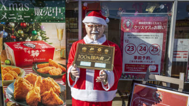 Why KFC is a Christmas tradition in Japan | CNN Travel