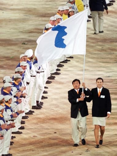 North And South Koreas Joint Olympic Uniforms A Superficial