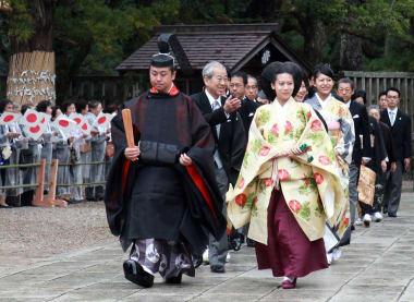 Traditional Japanese Wedding.Having Surrendered Her Royal Status What Will Princess Ayako Wear