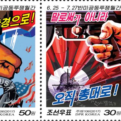 The Weird World Of North Korean Stamp Design Cnn Style