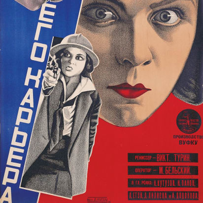 Image result for soviet film poster