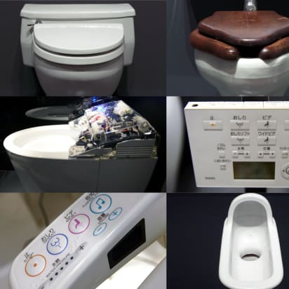 Wondrous Toto Toilets How Japans Music Playing Water Spraying Inzonedesignstudio Interior Chair Design Inzonedesignstudiocom