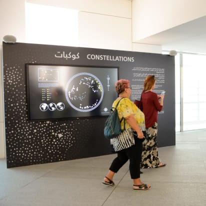 How The Louvre Abu Dhabi Created A Night Sky From Visitor Data
