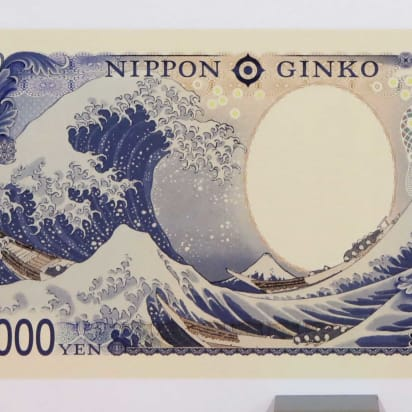 New Japanese banknotes to feature Hokusai's 'Great Wave