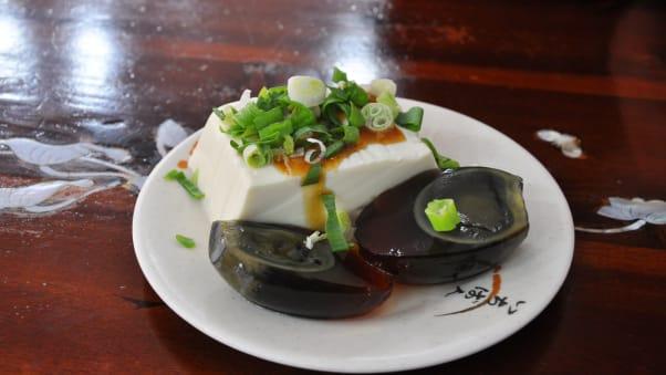 best taiwanese food 38pidan tofu