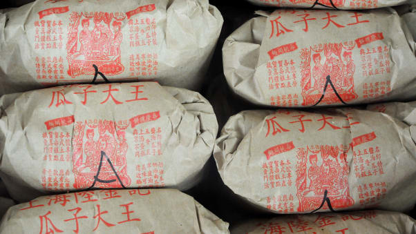 chinese new year candy box luk kam kee _0108 - Chinese New Year Candy