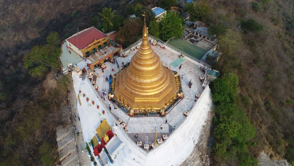 Bagan Myanmar (1)