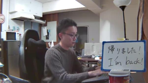 asahi ryokan fukuoka japan
