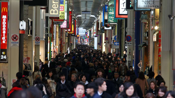 worlds-most-expensive-cities---osaka---GettyImages-160874931