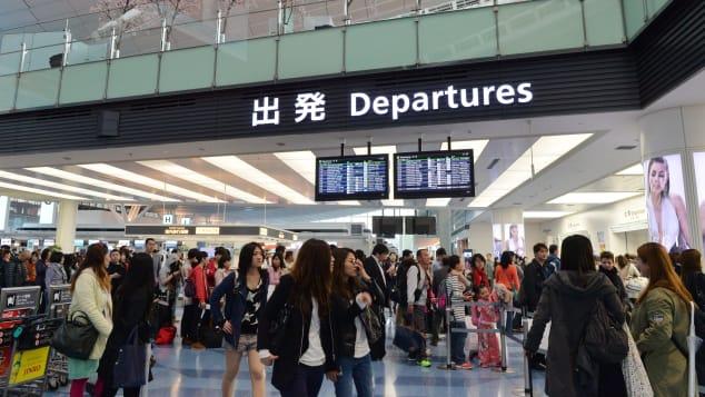 haneda airport file