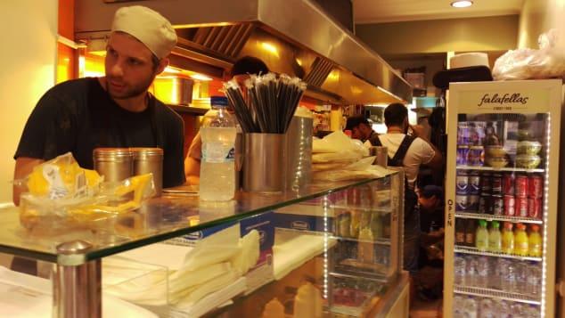 Athens food