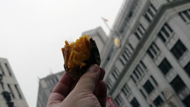 Yaki-imo - roasted sweet potato.