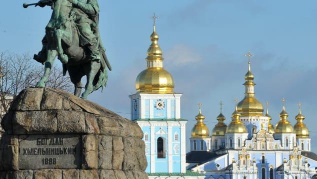 السياحة فى أوكرانيا