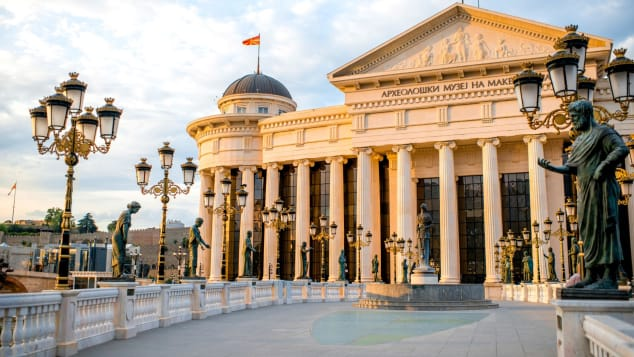This is the Archaeological Museum of Macedonia, which is in the capital, Skopje.