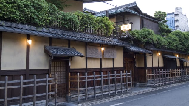 The city of Kyoto remains one of Japan's finest examples of architecture. The numerous ryokan in the area especially display the traditional design.