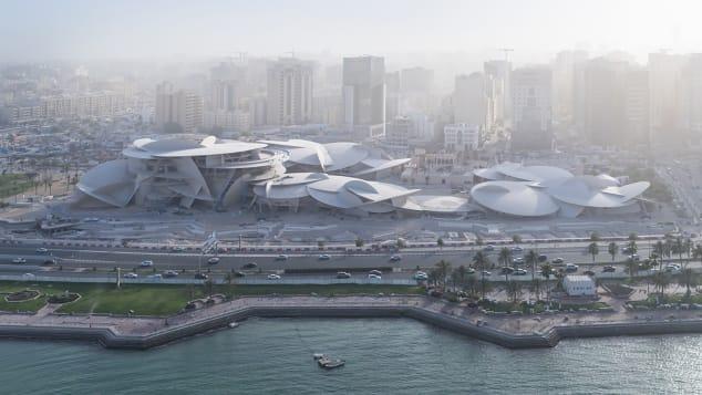 National Museum of Qatar