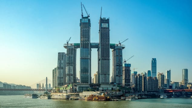 Raffles City Chongqing - exterior