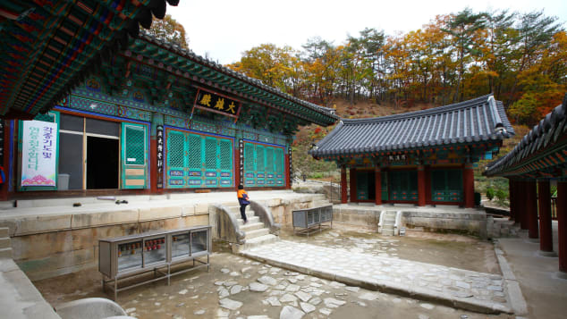 Cheongpyeongsa Temple makes for a great scenic weekend trip.