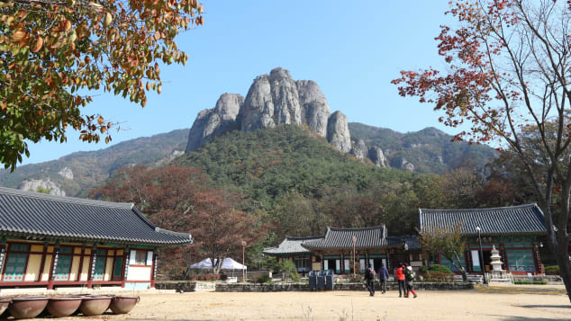 After you explore Daejeonsa Temple, check out the surrounding hiking trails.